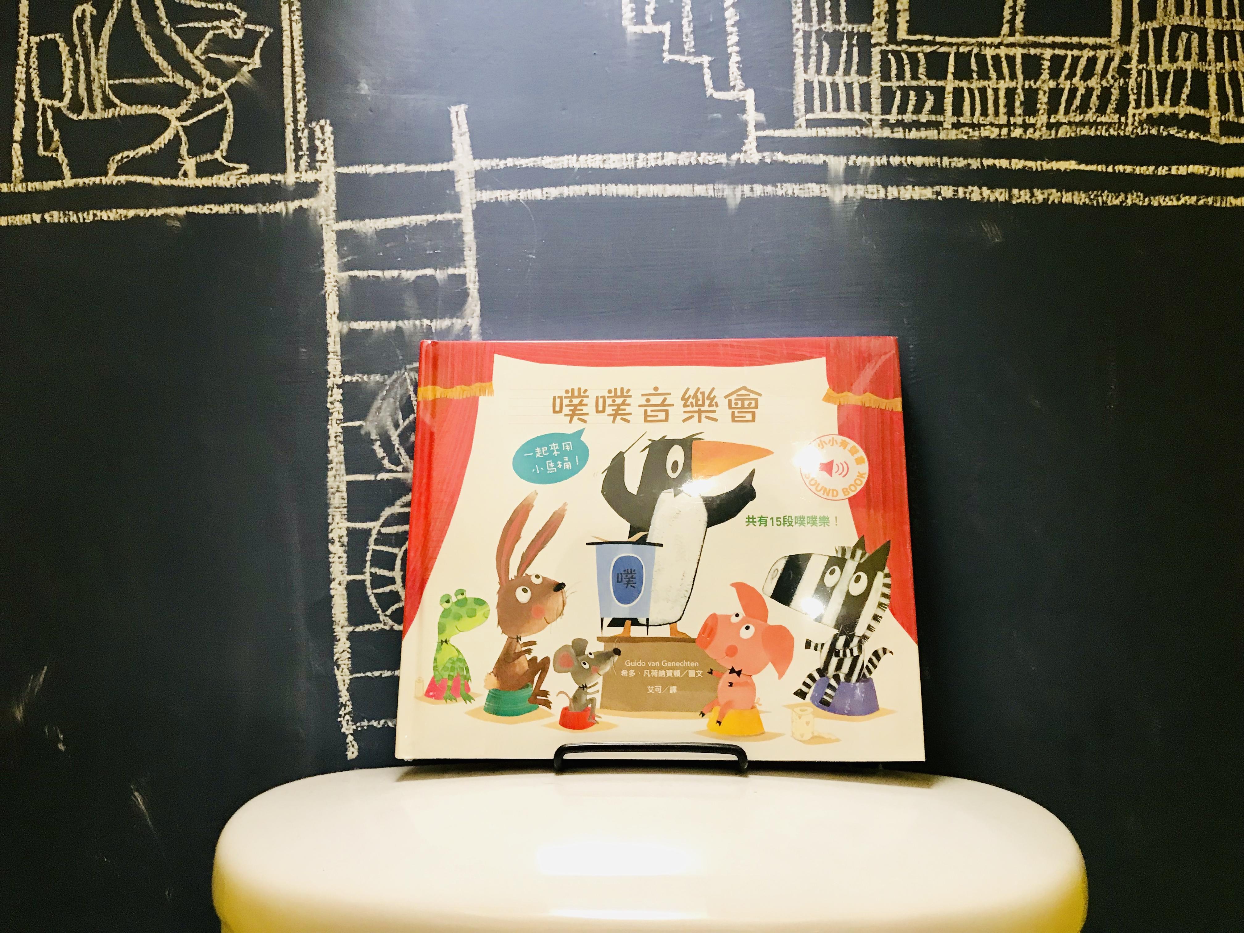 專屬孩子的小天地~南崁兒童藝術村|文青咖啡館與書店,假日手作市集與講堂 @魚兒 x 牽手明太子的「視」界旅行