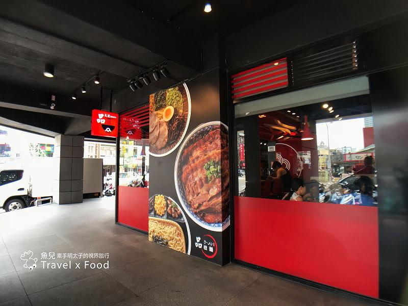 【食】桃園◆品拉麵|拉麵丼飯一律170元,單人也能輕鬆點餐! @魚兒 x 牽手明太子的「視」界旅行