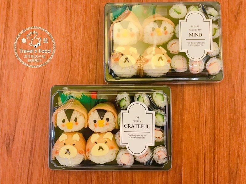 啊雜AAAzakka造型壽司吸晴又美味~來打卡嘍! @魚兒 x 牽手明太子的「視」界旅行