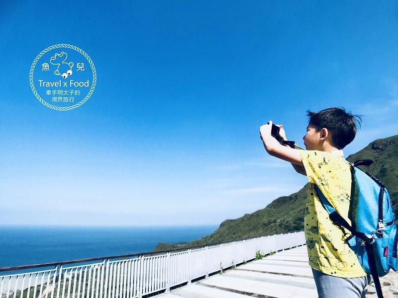 報時山全齡步道|360°零死角美景,登高望遠,健走休閒,親子同遊好去處 @魚兒 x 牽手明太子的「視」界旅行