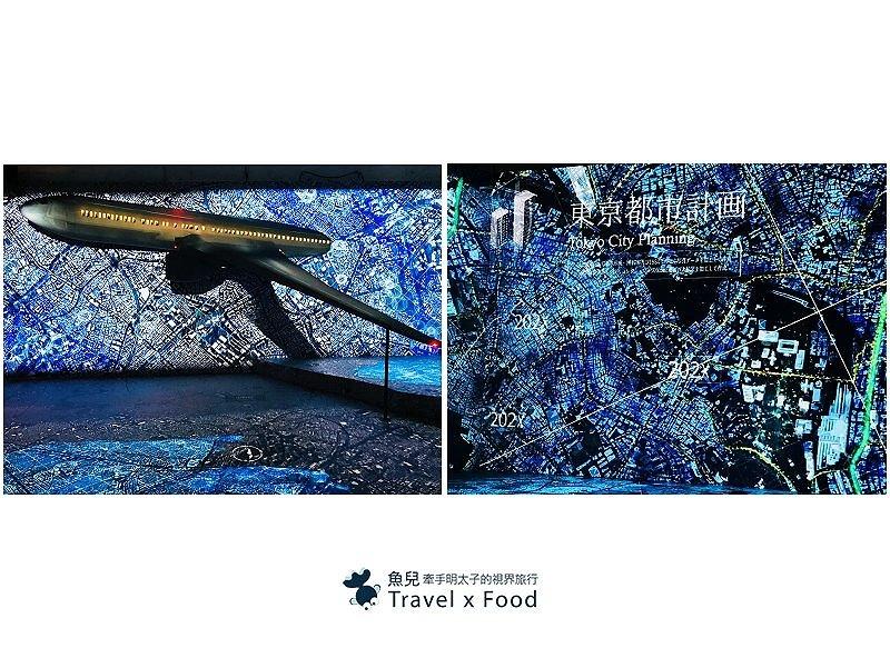 TOKYO ART CITY 光影東京|夢幻視覺系特展 @魚兒 x 牽手明太子的「視」界旅行