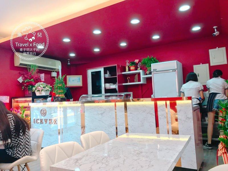 天下奇冰 Icever(南崁店)|大理石風格質感冰店*己歇業 @魚兒 x 牽手明太子的「視」界旅行