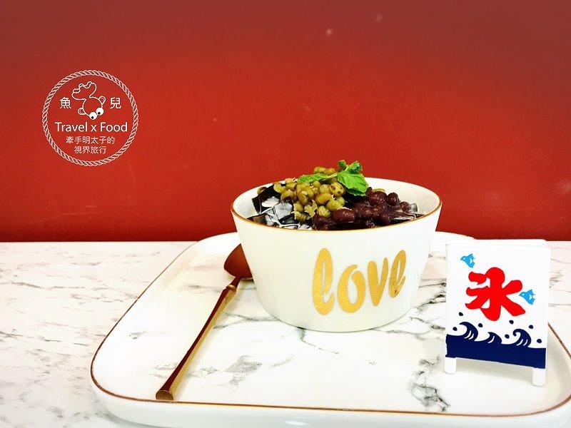【食】桃園◆大理石風格質感冰店:天下奇冰 Icever(南崁店) @魚兒 x 牽手明太子的「視」界旅行