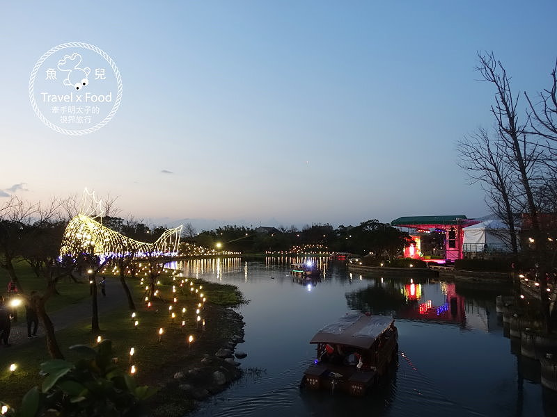 國立傳統藝術中心|全台最美燈會「魚躍隧道」,適休閒賞景、傳統藝術、遊河、童玩、小吃,愈夜愈美麗 @魚兒 x 牽手明太子的「視」界旅行