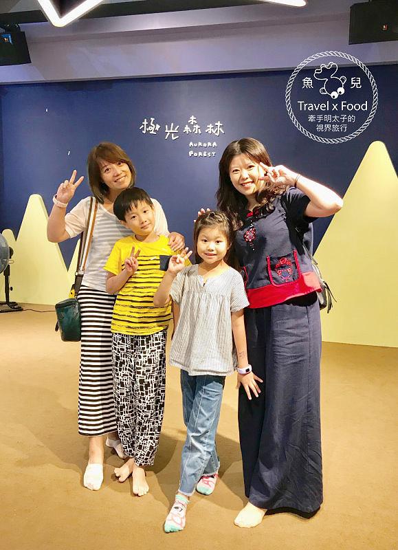 小島3.5度 – Island Aurora 台中冒險館 @魚兒 x 牽手明太子的「視」界旅行