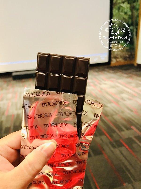 巧克力雲莊|住宿、餐飲與故事,牽手走進幸福的旅程 @魚兒 x 牽手明太子的「視」界旅行