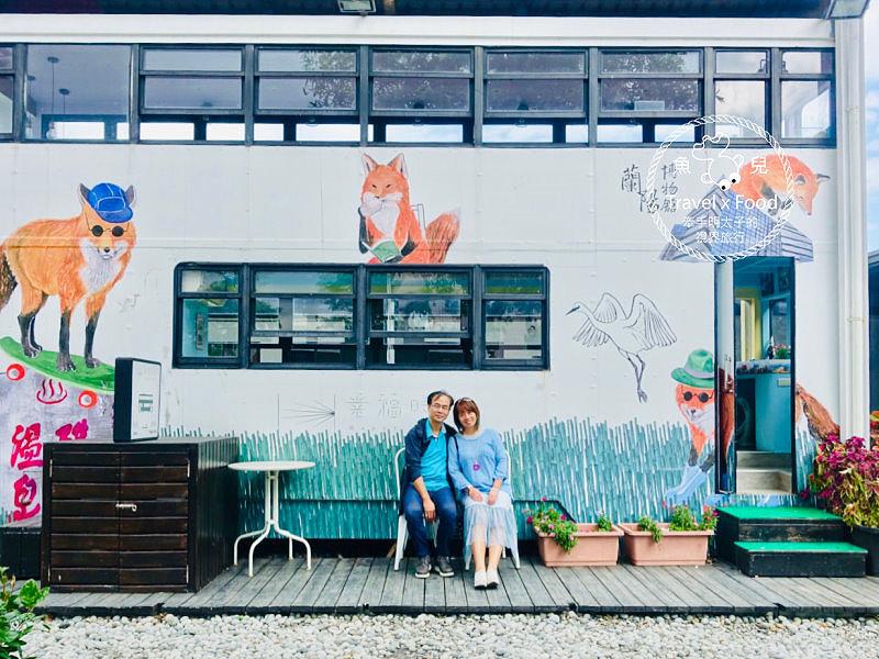 幸福時光 Happy Time 親子餐廳|百元DIY、舒適座椅、戶外鞦韆、兒童閱讀室,一起在叮叮車上共度美好親子時光 @魚兒 x 牽手明太子的「視」界旅行