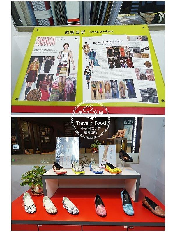 【遊】彪琥台灣鞋故事館《為自己訂製一雙好鞋吧》 @魚兒 x 牽手明太子的「視」界旅行