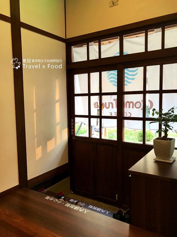 【食】桃園◆都市裡的小京都|成真咖啡(桃園藝文町店) @魚兒 x 牽手明太子的「視」界旅行