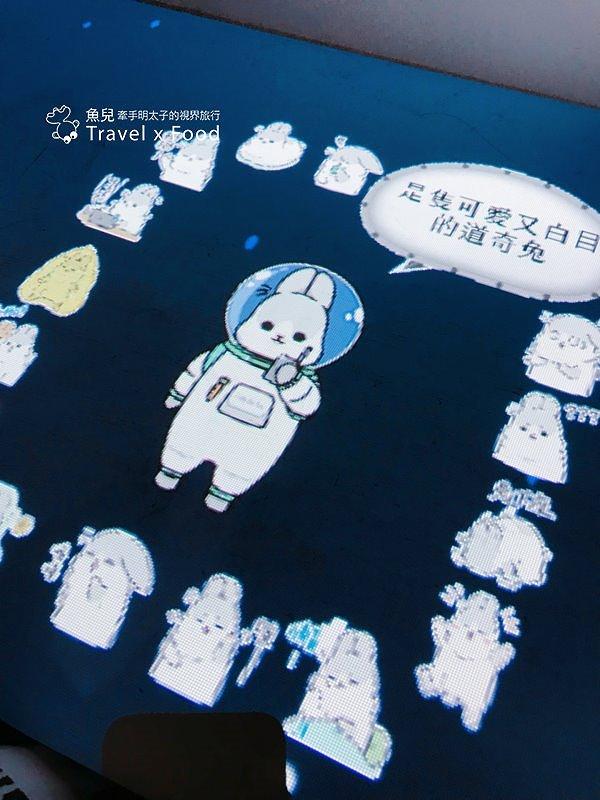 【展】我是小小太空人|免門票→闖闖關→玩互動→得貼圖→購文創 @魚兒 x 牽手明太子的「視」界旅行