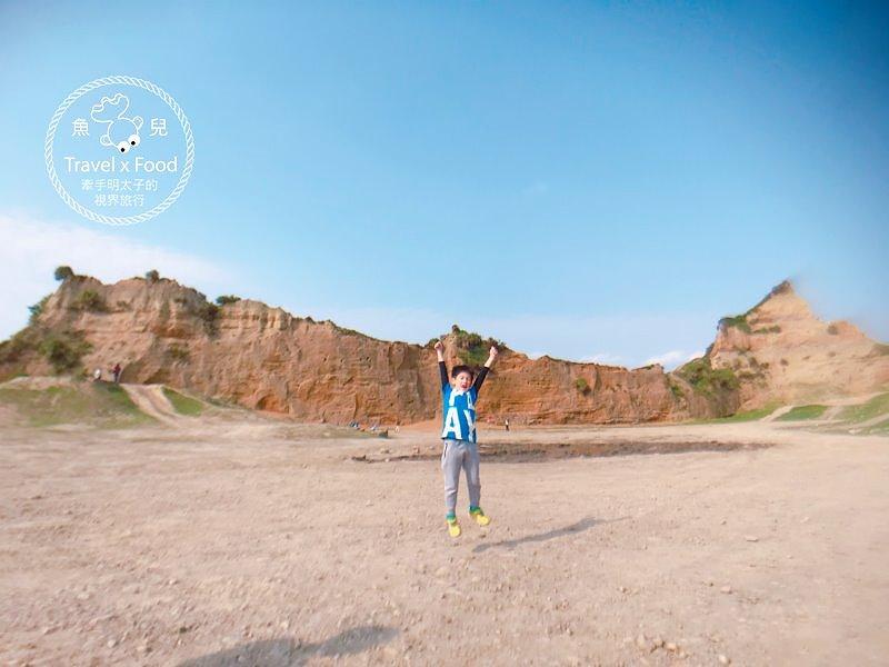 【遊】台版美國大峽谷,放養吃草的水牛坑 @魚兒 x 牽手明太子的「視」界旅行