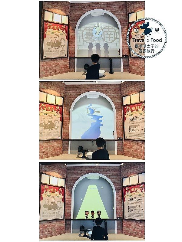 山上花園水道博物館|古蹟建築、影音互動、特色沙坑、寵物友善、189階淨水步道,賞花踏青親子同遊新地標! @魚兒 x 牽手明太子的「視」界旅行