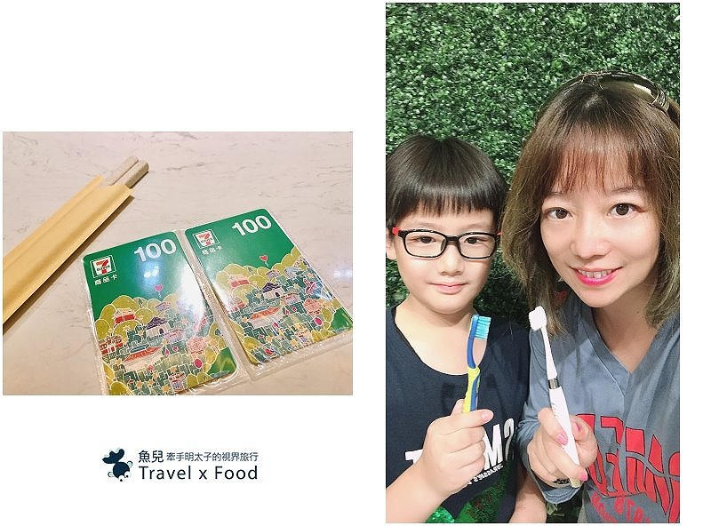 親子假期~吃/喝/玩/樂/住,「渴望會館」全包了! @魚兒 x 牽手明太子的「視」界旅行