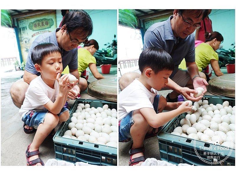 紅土溫泉野放鴨|潘氏農場鹹蛋DIY vs 無料泡腳池 @魚兒 x 牽手明太子的「視」界旅行