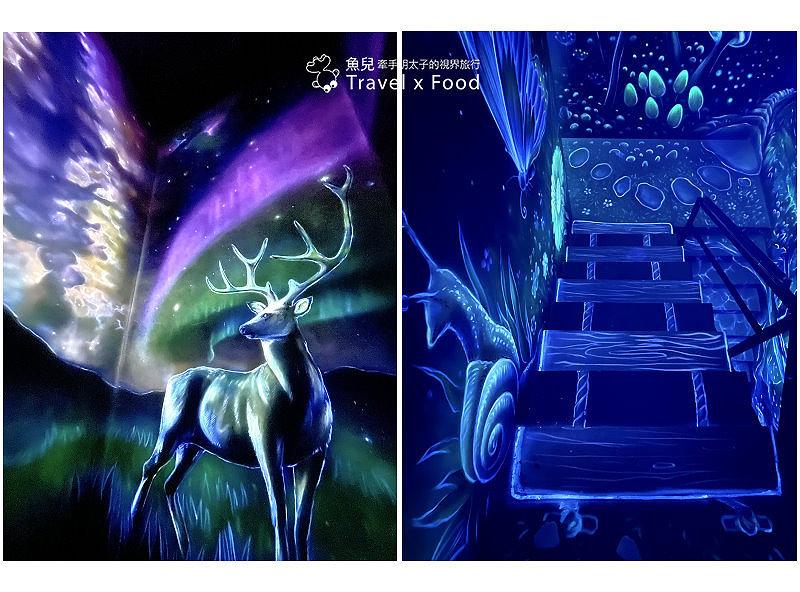 A.maze Pilot ─ 狐狸小姐|登上夢幻玻璃階梯,走進阿凡達夜光森林,IG打卡新景點再+1 @魚兒 x 牽手明太子的「視」界旅行