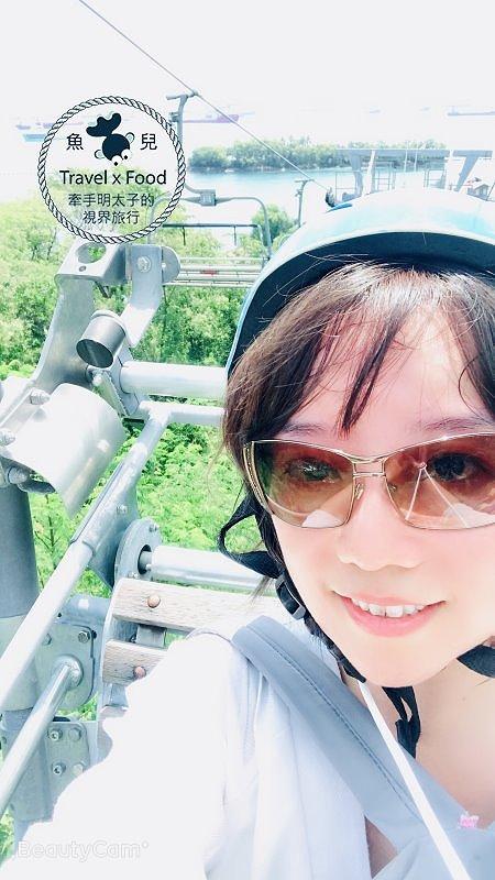 聖淘沙斜坡滑車|藍天白雲,高空美景,飆速快感,人人都是快車手! @魚兒 x 牽手明太子的「視」界旅行