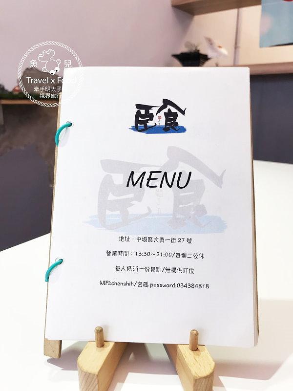 臣食.庶民甜品|刨冰、甜食及飲品 @魚兒 x 牽手明太子的「視」界旅行