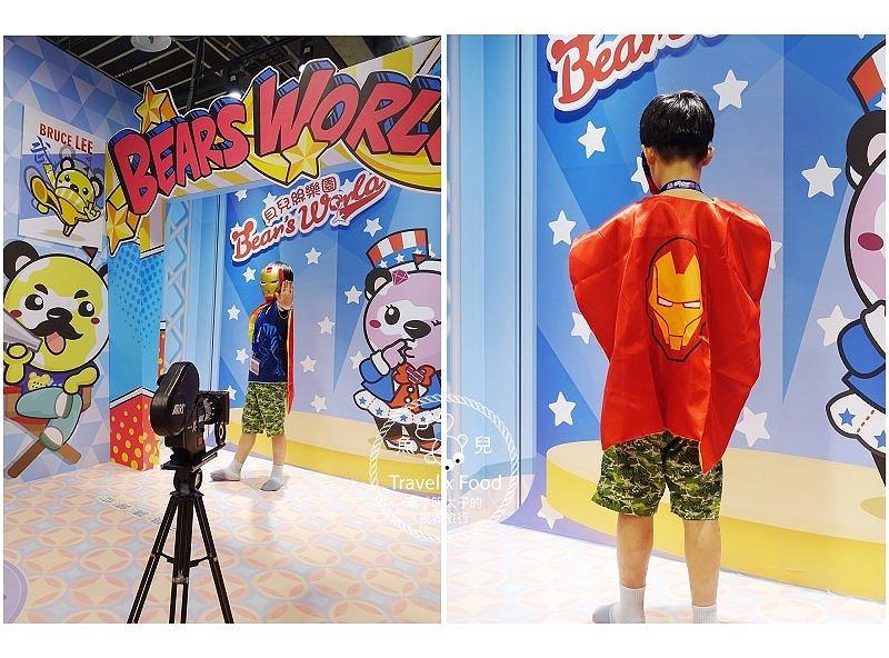 """Bear's World 貝兒絲樂園""""尋夢美國主題館"""" @魚兒 x 牽手明太子的「視」界旅行"""