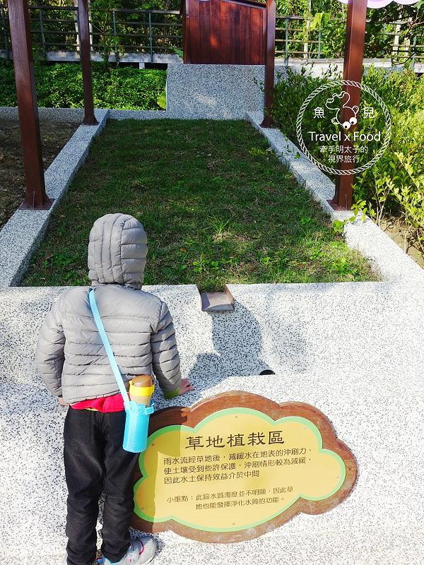 台北近郊,寓教於樂,最接近大自然的教學場所「貴子坑水土保持教學園區」 @魚兒 x 牽手明太子的「視」界旅行