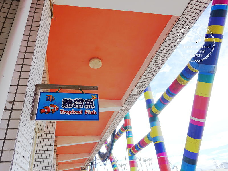 【遊】順安國小|沒有圍籬的特色小學,開心快樂上學去 @魚兒 x 牽手明太子的「視」界旅行