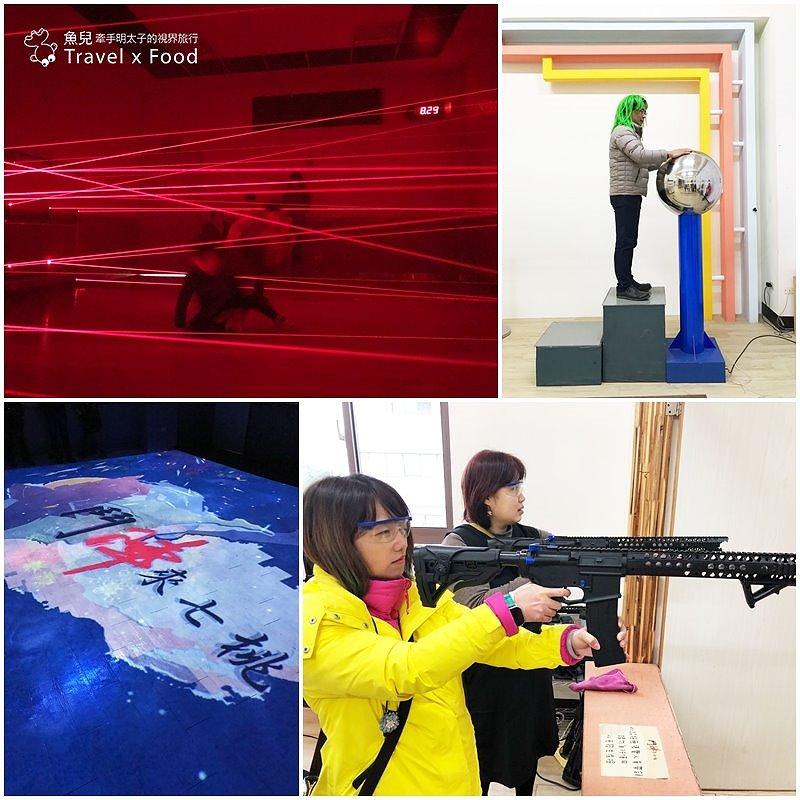 酷炫的水彈射擊、捕捉跳跳魚、模擬不可能的任務之雷射神偷,豐富有趣的AR/VR科技體驗館,咱作伙「鬥陣來七桃」! @魚兒 x 牽手明太子的「視」界旅行