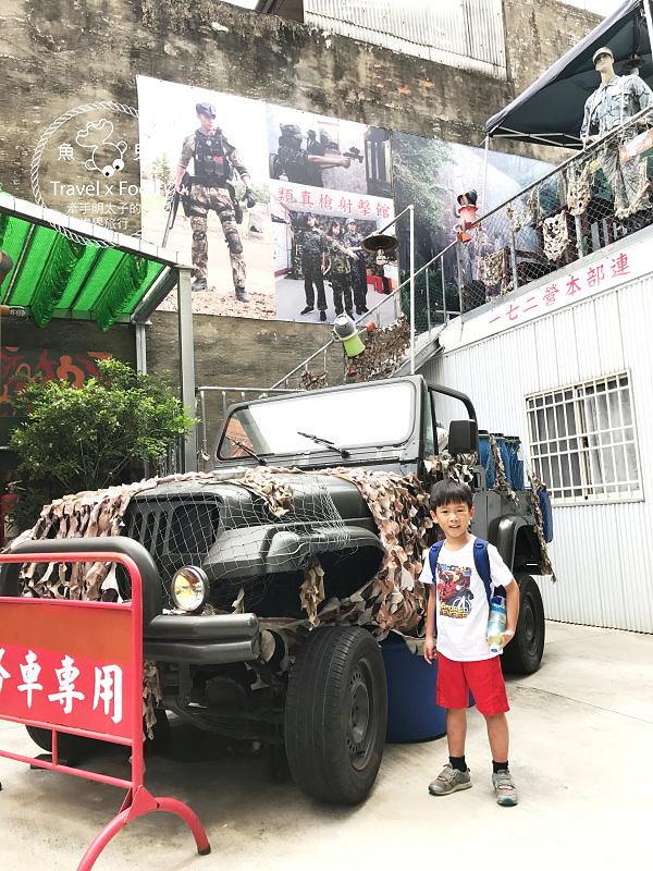 【食】台南◆172營本部連軍事主題餐廳~注意注意!1/3板凳,開動! @魚兒 x 牽手明太子的「視」界旅行
