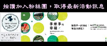 【食】桃園◆動粉の冰店 x DUFFY ICE SHOP @魚兒 x 牽手明太子的「視」界旅行