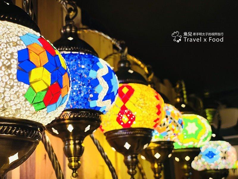 Mosaic Art Studio ◆◆ 療癒系土耳其燈飾~自己的燈自己做,魚魚阿拉丁神燈來嘍! @魚兒 x 牽手明太子的「視」界旅行