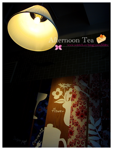 【食】桃園◆貴婦 の Afternoon Tea @魚兒 x 牽手明太子的「視」界旅行