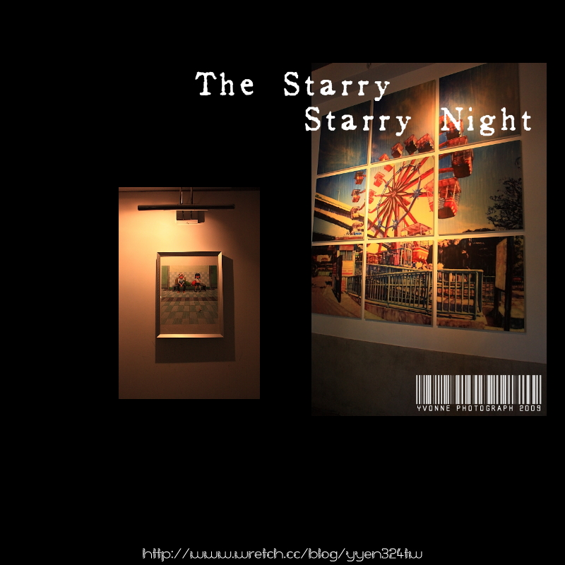 【展】The Starry Starry Night @魚兒 x 牽手明太子的「視」界旅行